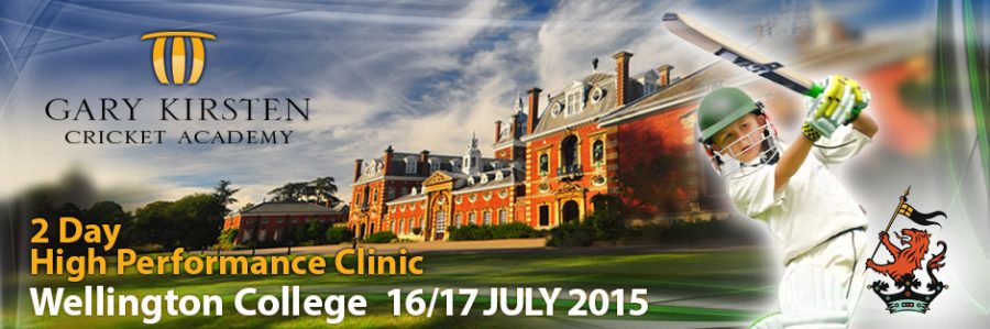 UK High Performance Clinic
