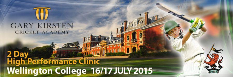 UK High Performance Clinic