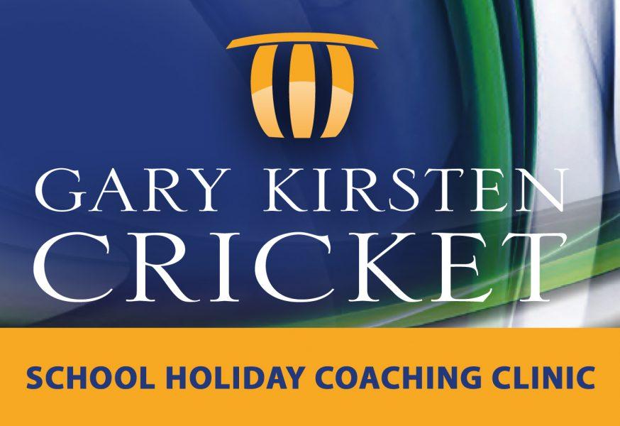 School Holiday Coaching Clinic